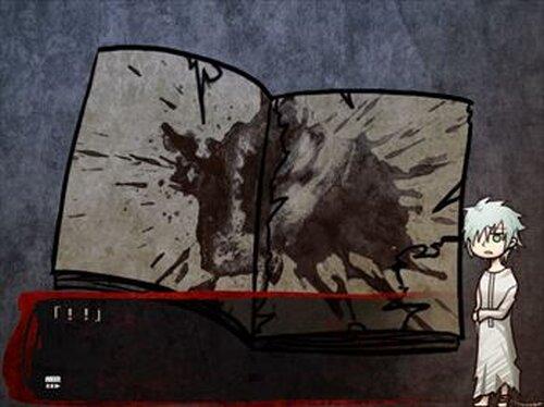 Sacrificial Game Screen Shot4