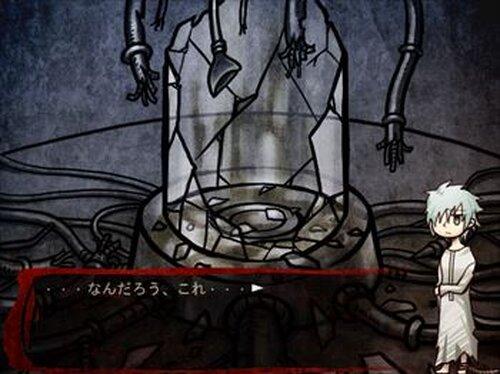 Sacrificial Game Screen Shot5