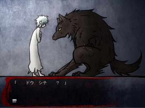 Sacrificial Game Screen Shots