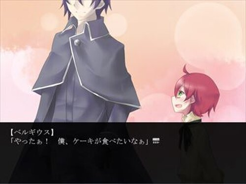 落日 Game Screen Shot3