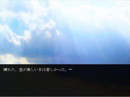 落日 Game Screen Shot5