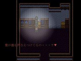 淀咲中学徘徊部 Game Screen Shot5