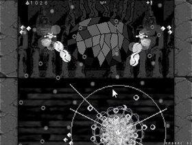 PANDARA~パンダラ~体験版 Game Screen Shot4