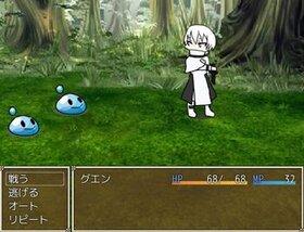 神ののぞむは、 Game Screen Shot3