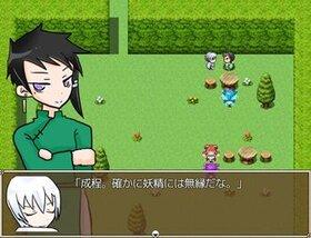 神ののぞむは、 Game Screen Shot4