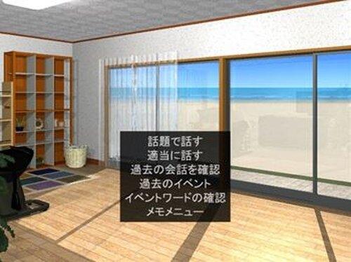 Glare2 Game Screen Shot2