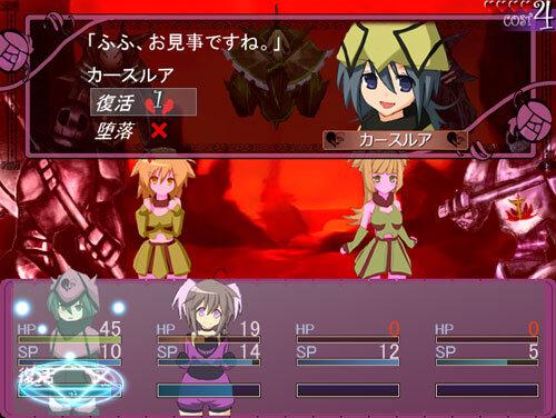 呪い仕掛けな女神たち【第二幕】クレイジーラブの捕囚 Game Screen Shot1