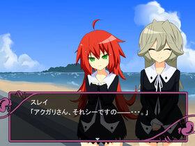 呪い仕掛けな女神たち【第二幕】 ~ クレイジーラブの捕囚 ~ Game Screen Shot3