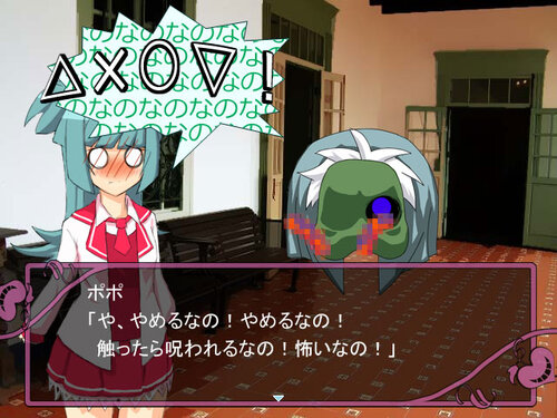 呪い仕掛けな女神たち【第二幕】クレイジーラブの捕囚 Game Screen Shot5