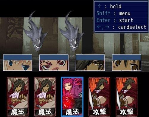 母なる湖は城を抱き Game Screen Shot1