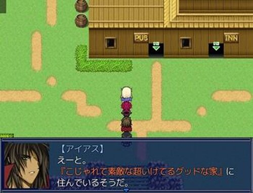 母なる湖は城を抱き Game Screen Shot4
