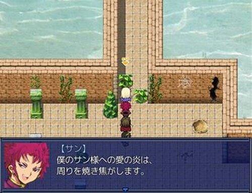 母なる湖は城を抱き Game Screen Shot5
