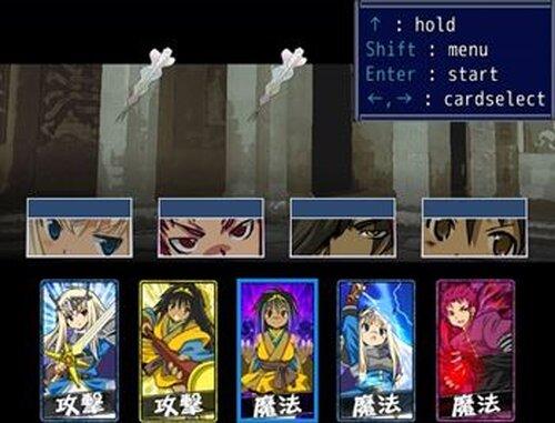 母なる湖は城を抱き Game Screen Shots