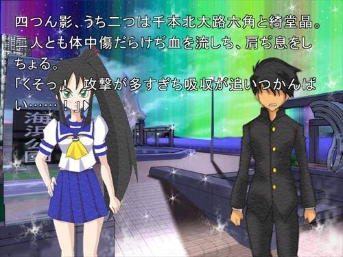 無理やり主人公 日田弁バージョン Game Screen Shot1