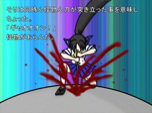 無理やり主人公 日田弁バージョン Game Screen Shot2