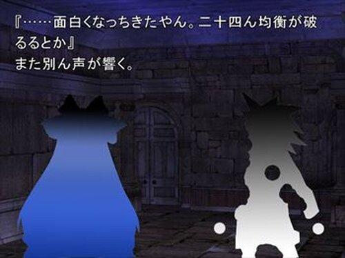 無理やり主人公 日田弁バージョン Game Screen Shot3