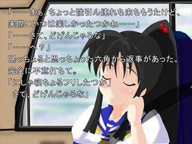 無理やり主人公 日田弁バージョン Game Screen Shot4