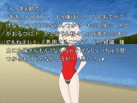 無理やり主人公 日田弁バージョン Game Screen Shot5