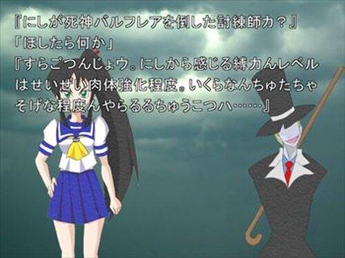 無理やり主人公 日田弁バージョン Game Screen Shots