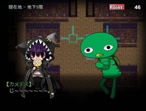 めいきゅうとしょかん! Game Screen Shot1