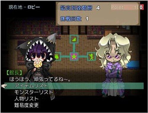めいきゅうとしょかん! Game Screen Shot2