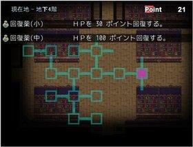めいきゅうとしょかん! Game Screen Shot3