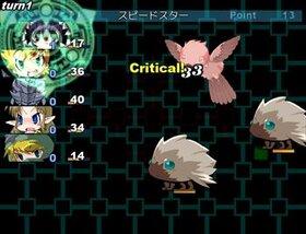 めいきゅうとしょかん! Game Screen Shot4