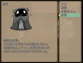 めいきゅうとしょかん! Game Screen Shot5