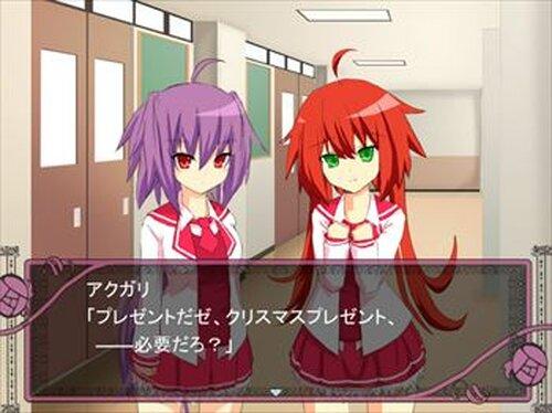 呪い仕掛けな女神たち【第三幕】フィシスの安息日 Game Screen Shot3