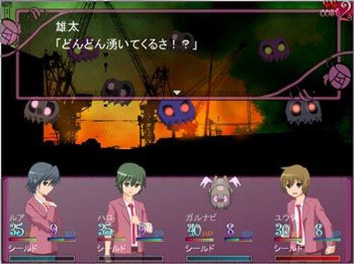 呪い仕掛けな女神たち【第三幕】フィシスの安息日 Game Screen Shot4