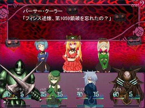 呪い仕掛けな女神たち【第三幕】 ~ フィシスの安息日 ~ Game Screen Shots