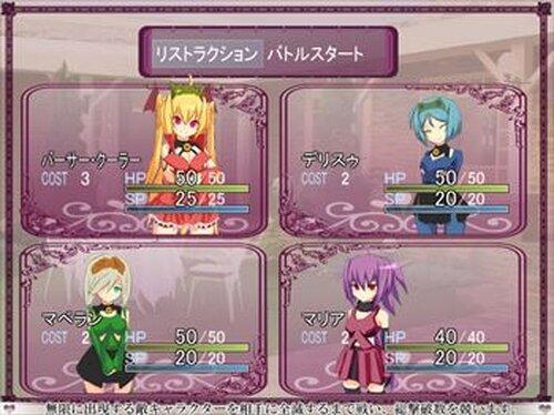 呪い仕掛けな女神たち【第狂乱】 ~ バーサー's バーサス ~ Game Screen Shot3