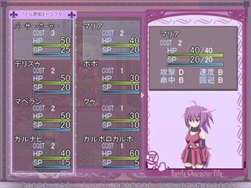 呪い仕掛けな女神たち【第狂乱】 ~ バーサー's バーサス ~ Game Screen Shot4