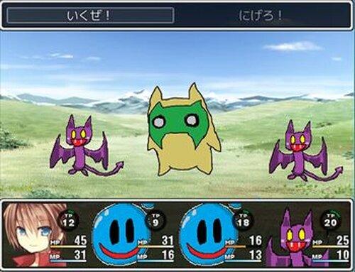 モンスターテイマー・エルク Game Screen Shots