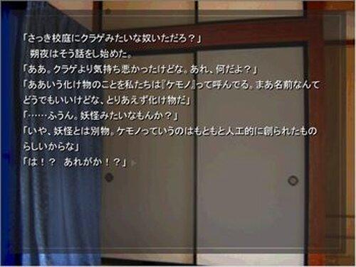 ミッドナイトブレイカー 装炎 Game Screen Shot2