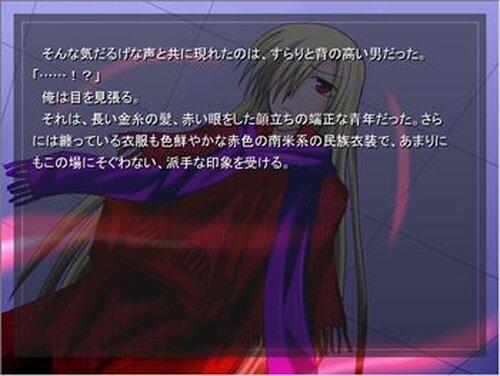 ミッドナイトブレイカー 装炎 Game Screen Shot3