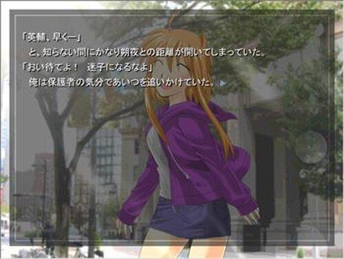 ミッドナイトブレイカー 装炎 Game Screen Shot4