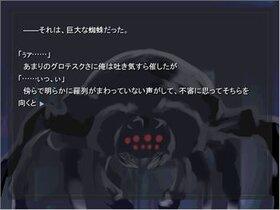 ミッドナイトブレイカー 装炎 Game Screen Shot5