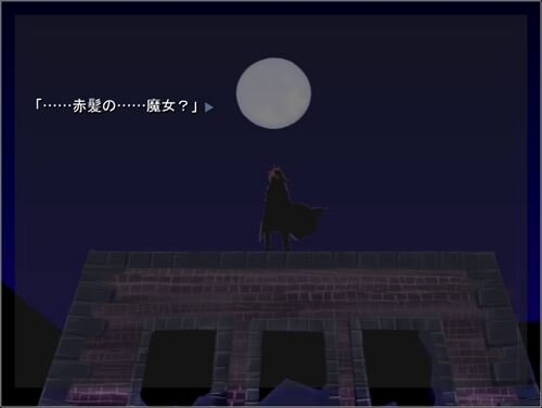太陽の楽園~Like the sun/Like the moon~ Game Screen Shot1