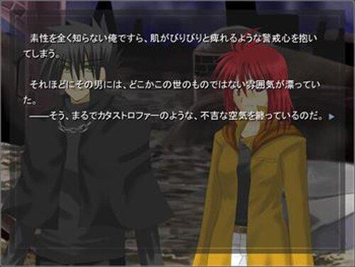 太陽の楽園~Like the sun/Like the moon~ Game Screen Shot3