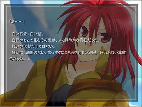 太陽の楽園~Like the sun/Like the moon~ Game Screen Shots