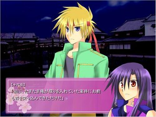月光剣舞 朝霧 Game Screen Shot4