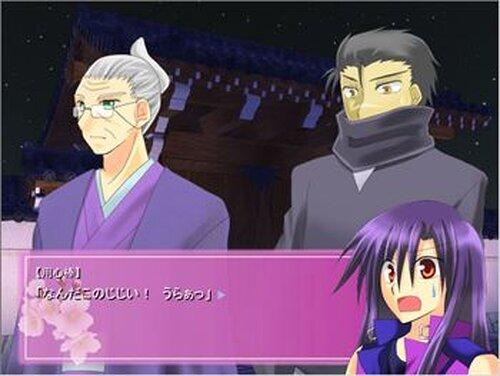 月光剣舞 朝霧 Game Screen Shot5