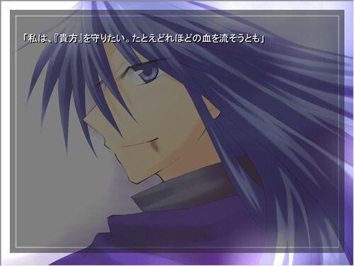 サイオウマガトキ Game Screen Shot