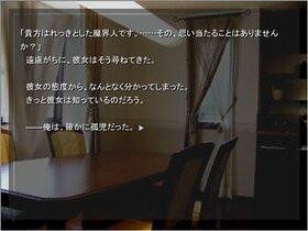サイオウマガトキ Game Screen Shot2