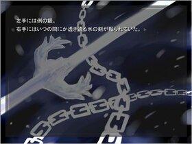 サイオウマガトキ Game Screen Shot3