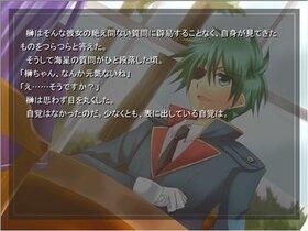 サイオウマガトキ Game Screen Shot4