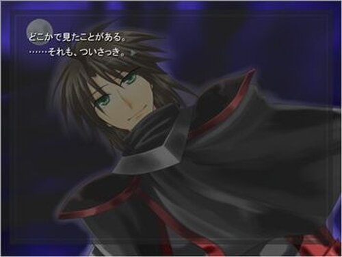 サイオウマガトキ Game Screen Shot5