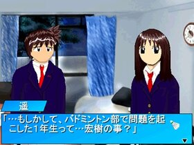 Smash Shuttle Game Screen Shot3