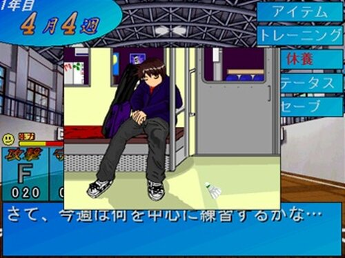 Smash Shuttle Game Screen Shot4